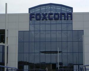 富士康也要发展半导体业务 拟设立事业集团