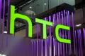 HTC一季度净利7.1亿美元 受益于谷歌收购
