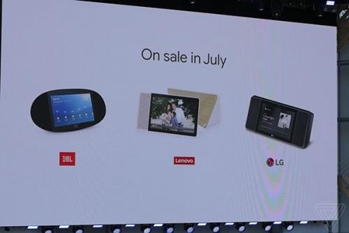 JBL/联想/LG智能音箱亮相谷歌I/O大会 7月开卖