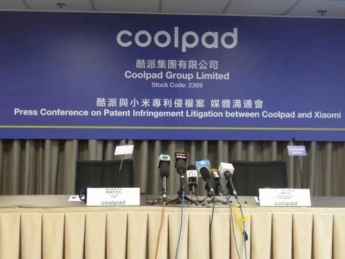 小米回应酷派专利诉讼:未收到法院通知