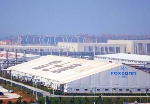 富士康工业互联网拟发行约19.7亿股,5月24日申购