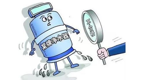 净水器检查结果不乐观 买净水器要看卫生许可批件