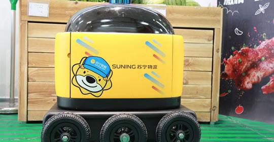 苏宁无人车在北京开始运营 配送范围3公里
