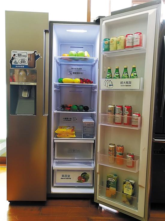 """夏日冰箱 冰块/碎冰/冰水""""三合为一"""""""