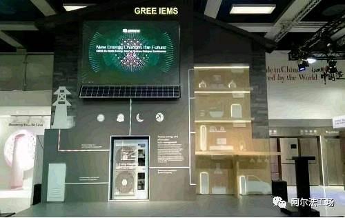 g-iems系统,是以一个高度智能的中枢为核心,能源在其中被高效的管理、转换与应用。