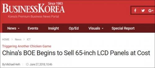韩国《BusinessKorea》报道截图