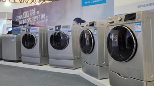 洗衣机市场上半年销量下滑 产品升级才是硬道理