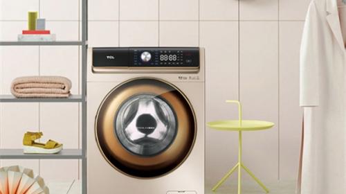 洗衣机花式用法引吐槽 TCL专注衣物清洁