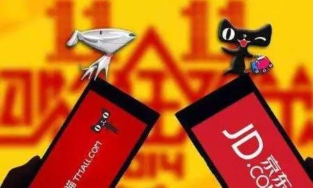 阿里京东等10家电商承诺:决不制假售假