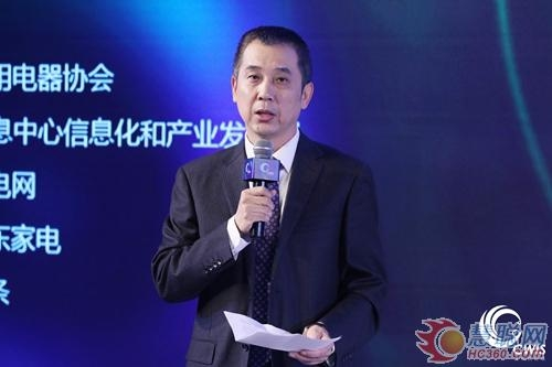 中国家用电器协会副理事长徐东生