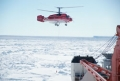 品质征程 奥克斯空调中国科考队开启南极科考任务
