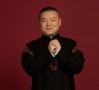 华帝×岳云鹏相声北京专场:民族的就是要发扬的