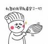 """苏宁双十一推多重优惠 不再""""剁手""""却高喊""""真香"""""""