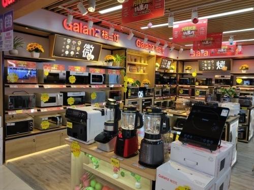 年销10亿 格兰仕生活电器与苏宁敲定2019合作计划