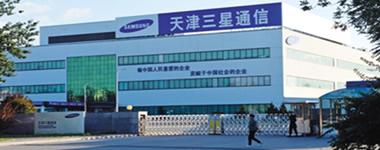 三星关闭天津手机工厂 并不意味着国产手机胜利