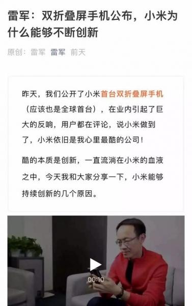 在林斌发布微博后不久,华为也表示即将发布全球首款5G折叠屏手机。