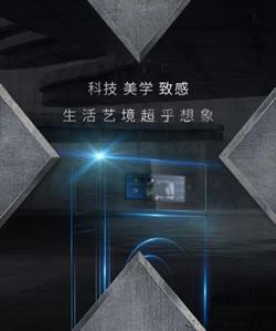 集结X势力 TCL新葡京娱乐平台新葡京娱乐平台2019科技邂逅美学