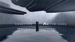 """TCL X10让洗衣机升级为""""家庭健康洗护中心"""""""