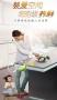 卡萨帝高端母婴专用冰箱来袭 国美全国首售