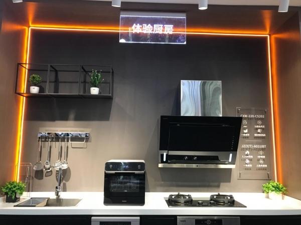 更简单更高效 格兰仕智慧厨房家电引领品质生活