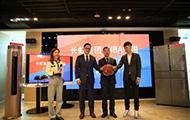 体育红利引爆未来 长虹年轻化提速玩转NBA