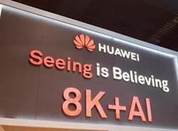 华为最快今年推出5G 8K电视 3年内冲入PC前5位