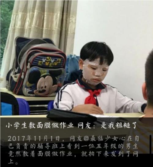 QQ截图20190522113113