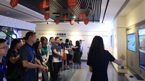 """50位私营企业家参访长虹   探寻""""青春密码"""""""