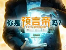618彩电界惊现预言帝 苏宁说过的都成了现实