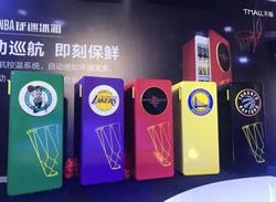 直播福利送不停 美菱NBA球迷冰箱天猫限量首发