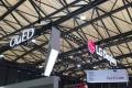 LG将于2020年推出48英寸4K OLED电视