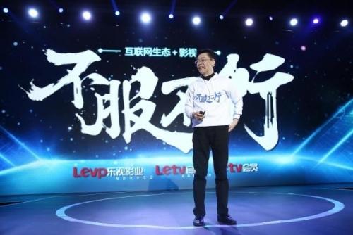 乐创文娱原董事长、CEO张昭