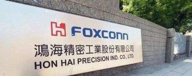 富士康投资2.75亿拟在越南建电视屏幕组装厂
