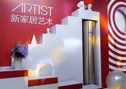 长虹CHiQ年度旗舰单品 新家居艺术电视惊艳上市