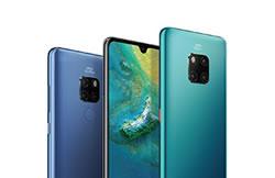 郭明錤:预计今年华为手机出货量将达2.6亿部