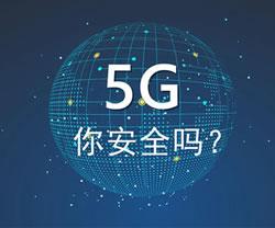 """苹果掉队5G:秋季发布会被戏称""""末代4G"""""""