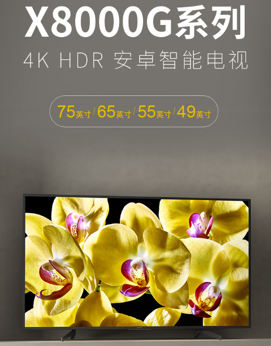 http://www.zgcg360.com/shumaguangdian/390991.html