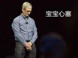 蘋果Q3iPhone銷量下滑12% 繼續減少對硬件依賴