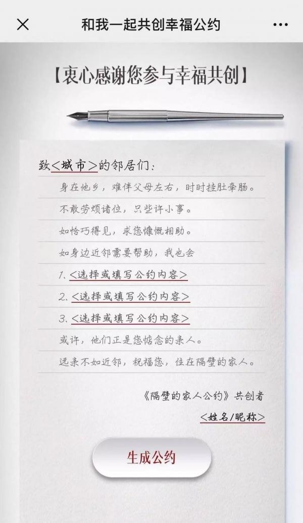 utm_source=fotile-xinmeiti-weixin-tuiwen07291