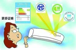 25款空调测评:大部分虚标制冷量 不推荐奥克斯