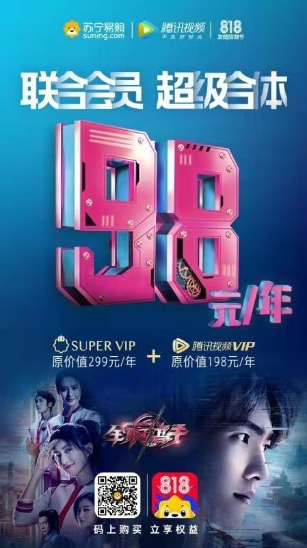 http://www.znhjo.tw/wujinjiadian/424251.html
