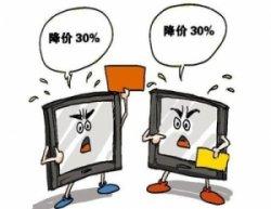 华为新入局 智能电视或跳出价格战怪圈