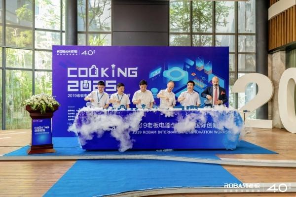 http://www.zgcg360.com/wujinjiadian/427472.html