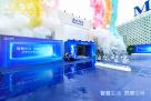 """海尔智家001号体验中心规模超越目前已建成的3500+智慧家庭体验中心,成为旗舰级智慧家庭体验中心。海尔智家001号体验中心不仅为用户提供""""5+7+N""""智慧家庭解决方案的线下体验,还将上海多个小区的真实户型搬入体验中心,进行家居家电一体化设计,成为目前上海唯一实现真实户型实景体验的体验中心。"""