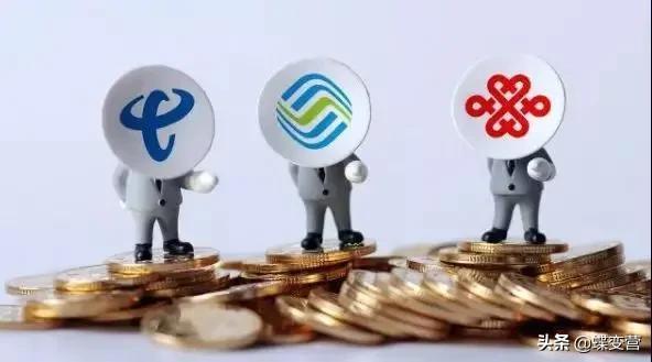 运营商5G时代的赚钱焦虑:流量难带营收增长