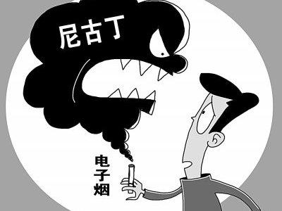 """迷雾中的电子烟:是""""佛"""",还是""""魔""""?"""