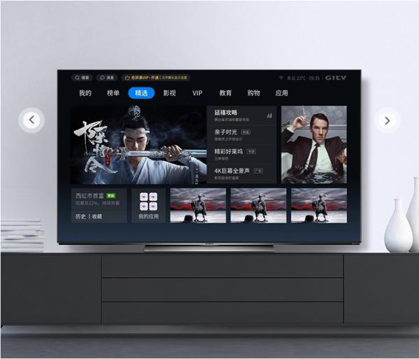 OLED+息屏显示 创维S81探索电视酷玩法