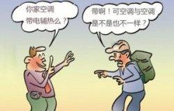 """比暖气还管用 广州国美制热好空调""""雪中送炭"""""""