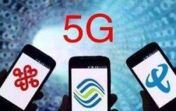 """5G预约用户近930万,三大运营商开打""""促销战"""""""