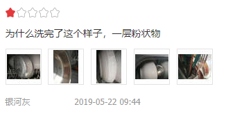 QQ截图20191015132708.png